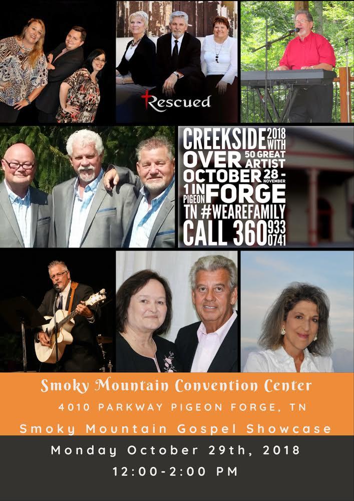 2nd Annual Smoky Mountain Gospel Showcase