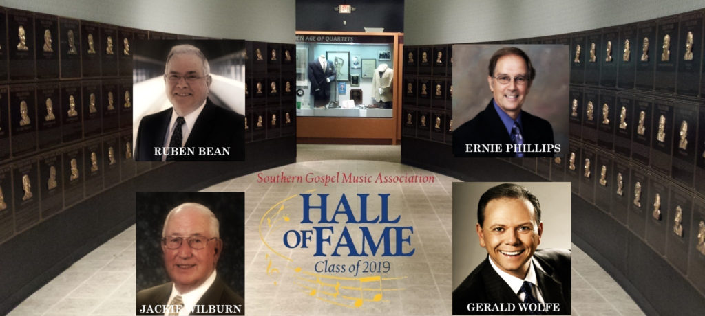 SMGA ANNOUNCES 2019 SGMA HALL OF FAME INDUCTEES